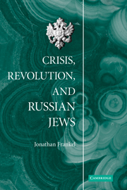 Crisis, Revolution, and Russian Jews