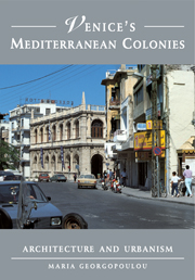 Venice's Mediterranean Colonies