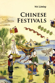 Chinese Festivals