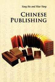 Chinese Publishing