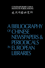A Bibliography of Chinese Newspapers and Periodicals in European Libraries