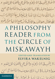A Philosophy Reader from the Circle of Miskawayh