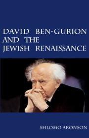 David Ben-Gurion and the Jewish Renaissance