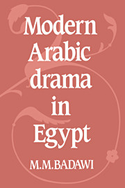 Modern Arabic Drama in Egypt