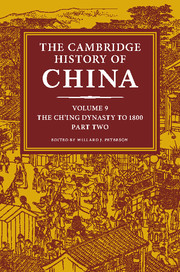 The Cambridge History of China