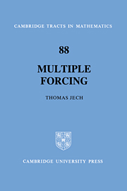 Multiple Forcing
