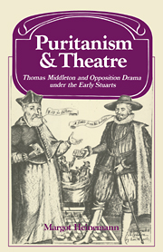 Puritanism and Theatre