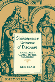 Shakespeare's Universe of Discourse