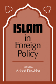 Islam in Foreign Policy