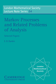 Markov Processes and Related Problems of Analysis