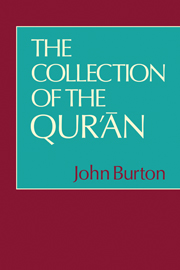 The Collection of the Qur'an