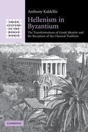 Hellenism in Byzantium