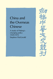 China and the Overseas Chinese