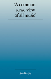 'A Commonsense View of All Music'