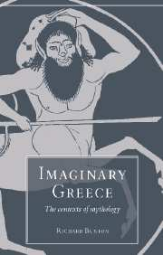 Imaginary Greece