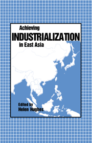 Achieving Industrialization in East Asia