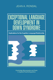 Exceptional Language Development in Down Syndrome