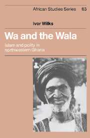 Wa and the Wala