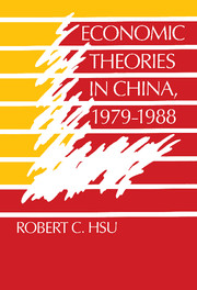Economic Theories in China, 1979–1988