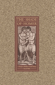 The Shade of Homer