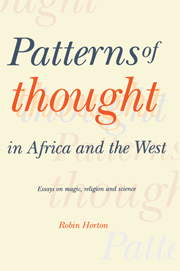patterns thought africa and west essays magic religion and science  essays on magic religion and science