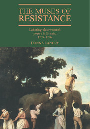 The Muses of Resistance