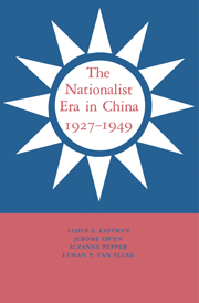 The Nationalist Era in China, 1927–1949
