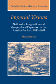 Imperial Visions