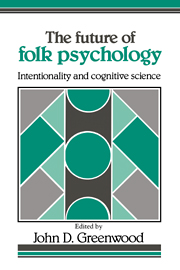 The Future of Folk Psychology