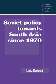 Soviet Policy towards South Asia since 1970