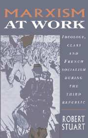 Marxism at Work