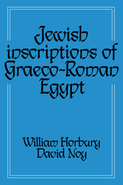 Jewish Inscriptions of Graeco-Roman Egypt