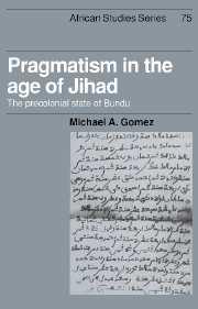 Pragmatism in the Age of Jihad