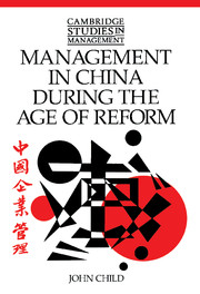 Management in China during the Age of Reform