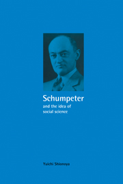 Schumpeter and the Idea of Social Science