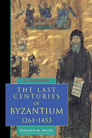 The Last Centuries of Byzantium, 1261–1453