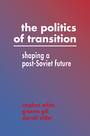 The Politics of Transition