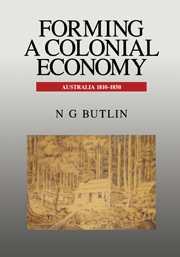 Forming a Colonial Economy