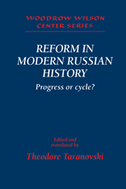 Reform in Modern Russian History