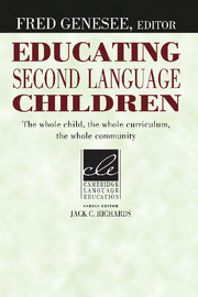 Educating Second Language Children