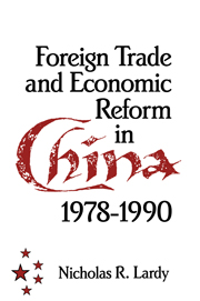 Foreign Trade and Economic Reform in China