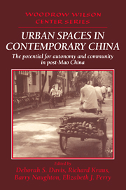 Urban Spaces in Contemporary China