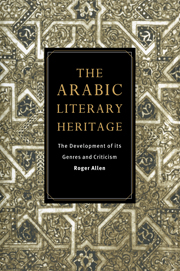 The Arabic Literary Heritage