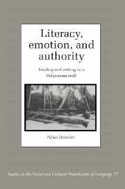 Literacy, Emotion and Authority