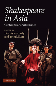 Shakespeare in Asia