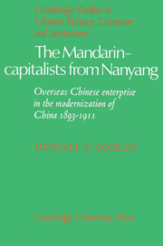 The Mandarin-Capitalists from Nanyang