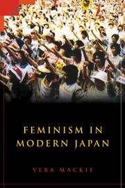 Feminism In Modern Japan - Vera Mackie | Cambridge University Press