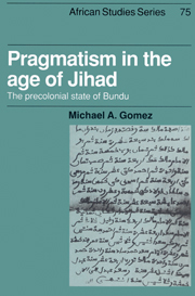 Pragmatism in the Age of Jihad
