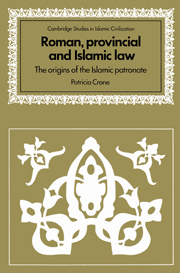 Roman, Provincial and Islamic Law