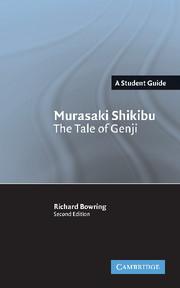Murasaki Shikibu: The Tale of Genji
